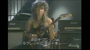 George Lynch - Guitar Bible (2/9)