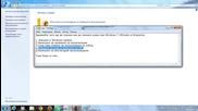 Как да смените езика при Windows 7 Ultimate & Enterprise