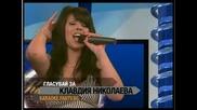 Клавдия Николаева karaoke time fen tv