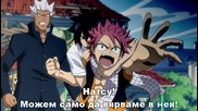 [sugoifansubs] Fairy Tail - 23 bg sub [480p]