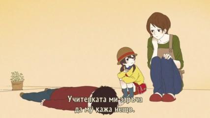 [ Bg Subs ] Honobono Log - 03 [ H D ]