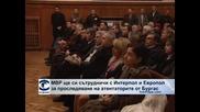 МВР ще си сътрудничи с Интерпол и Европол за проследяване на атентаторите от Бургас