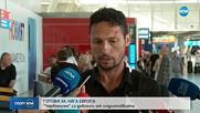 Добромир Митов: Ние сме ЦСКА и сме готови за битките