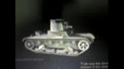 Т - 26 s два купола