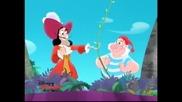1/ Джейк и пиратите от Невърленд - Епизод 23 - Бг Аудио
