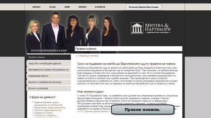 Търсите добър адвокат в Пловдив? - Кантора Митева и Партньори