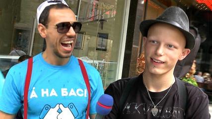 Дани Петканов съблече уличен музикант в Пловдив!