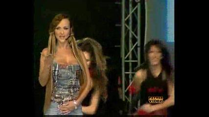 Глория Влюбена В Живота Ремиx 4 Години Планета Тв 2005