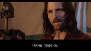 29. Властелинът на пръстените: Бг суб - Завръщането на краля (2003) The Lord of the Rings Extended