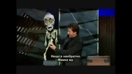 Джеф Дънам - Ахмед (с Превод)