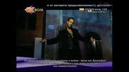 Таня Боева Feat. Nektarius Svirakis - Седем смъртни гряха