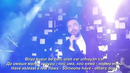 Emrah Karaduman ft. Murat Dalkilic - Kirk Yilda Bir Gibisin (prevod) (lyrics)