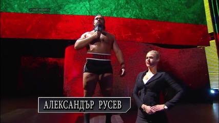 Отново българска реч от българският кечист Александър Русев