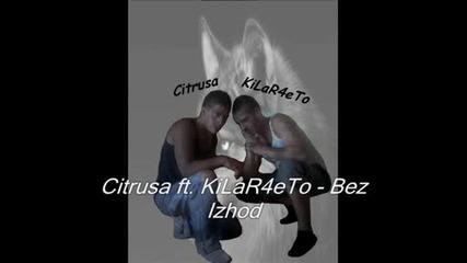 Citrusa ft. Kilar4eto - Bez Izhod