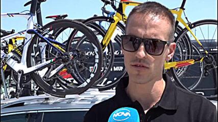 Николай Михайлов преди старта на третия етап от 67-ата Обиколка на България