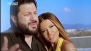 Стораро & Ваня - Край да няма