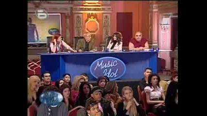 Music Idol 2 - Милен Димитров(в София)