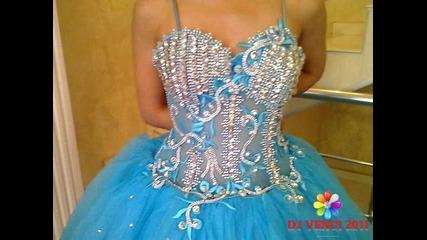 За принцесата 2011
