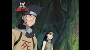 Naruto - Епизод 31 - Клетвата На Гъстите Вежди! Вечна Любов И Защита Bg Audio
