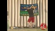 Подмамване при голф - Скрита Камера