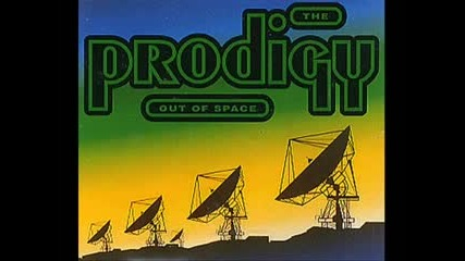 Плагиятството На Deep Zone От Prodigy