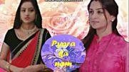 Името на любовта / Pyara ka nam еп 116