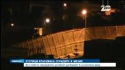 Още един кораб с емигранти се отправи към Италия