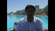 Най - Големият Басейн В Света / The World's Largest Swimming Pool