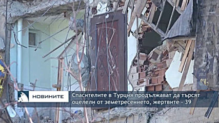 Централна обедна емисия новини - 13.00ч. 27.01.2020
