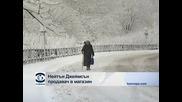 Лошо време и снежна блокада в Англия и Уелс