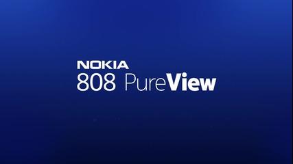 Nokia 808 Pureview - Как да уловите момента с Xenon Flash