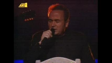 Stamati Gonidis - Savato-LIVE