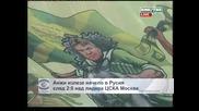 """""""Анжи"""" излезе начело в Русия след 2:0 над лидера ЦСКА (Москва)"""