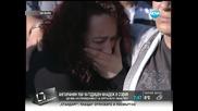 Англичанин наръга 18-годишен младеж, ще има ли справедливост - Здравей, България (13.06.2014г.)