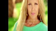 Как можеш - Фани Дракопулу (превод) (официално видео)