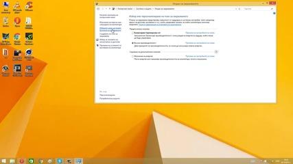 Настройка на Ssd при Windows Os