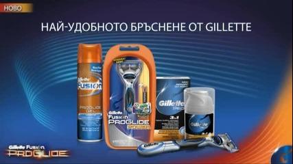 Владимир Карамазов Рекламира Gillette Fusion Proglide Power