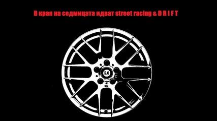 Street Racing & Drift Burgas