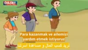 sevgi dil turkce 17