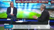 Спортни новини (20.04.2021 - обедна емисия)