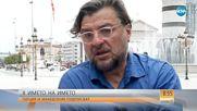 Подписват историческото споразумение за новото име на Македония