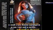 *превод* Gordana Stojicevic - Videce me Mama