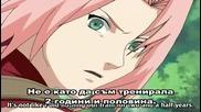 Naruto Shippuuden - Епизод 8 - 9 2/2 Bg Sub Високо Качество