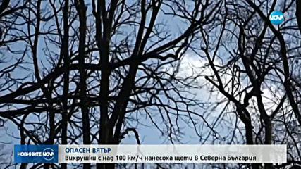 Над 100 км/ч. достигна скоростта на вятъра в Русе