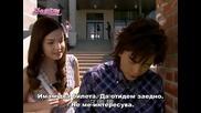Бг субс! It Started with a Kiss / Закачливи целувки (2006) Епизод 12 Част 1/3