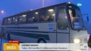 ПЪЛНА БЛОКАДА В ШУМЕНСКО: Затворени пътища и десетки села без ток