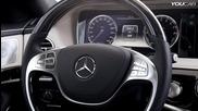 Уникалният интериор на Mercedes - benz S class