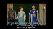 Атлантида - Сезон 1 , Епизод 1 / Atlantis - Бг Суб