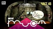 NEXTTV 020: Machinarium (Част 46) Максим от Бяла Слатина
