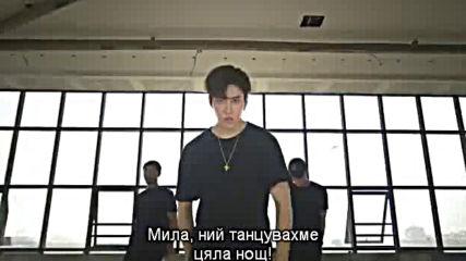 Mike Angelo - We Were Dancing_bgsub1